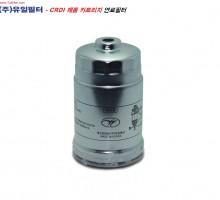 CRDI 제품 카트리지  (F)
